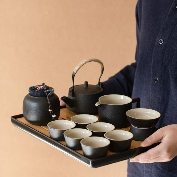 日式簡約家用功夫便攜式旅行茶具套裝一壺四六杯小套禮品    時尚學院
