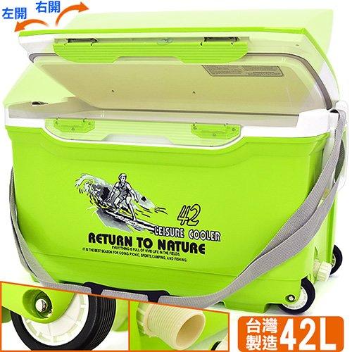 台灣製造 全掀蓋+左右開42L冰桶(42公升冰桶行動冰箱)