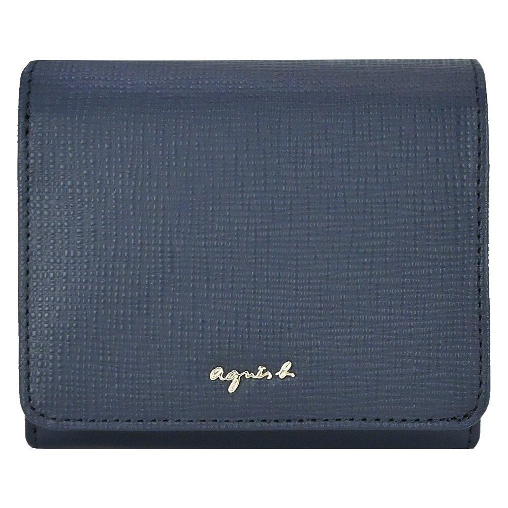 agnes b. 金屬LOGO防刮皮革翻蓋短夾-深藍