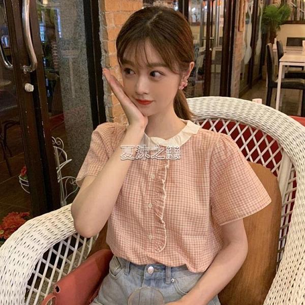 新款女裝夏韓版百搭寬鬆格子襯衫短袖學生港風設計感小眾上衣快速出貨