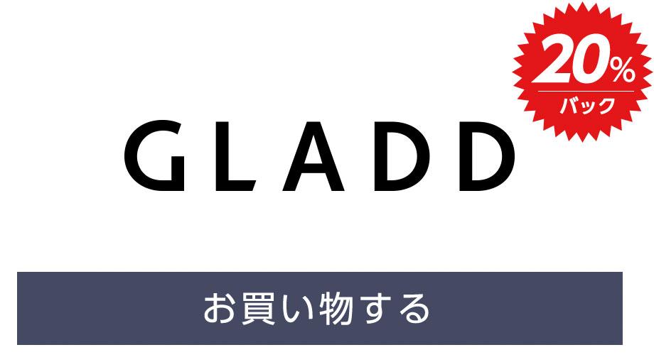 GLADD 公式オンラインストア