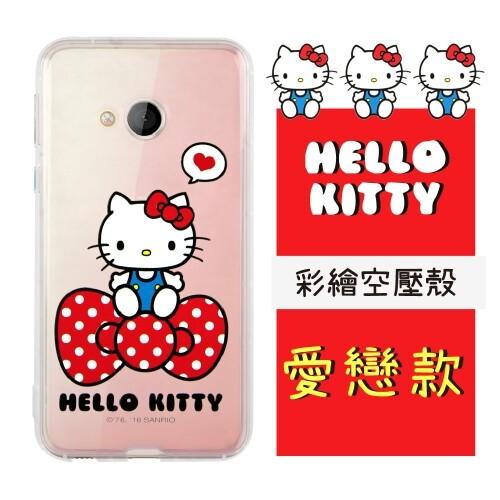 hello kittyhtc u play (5.2吋) 彩繪空壓手機殼(愛戀)