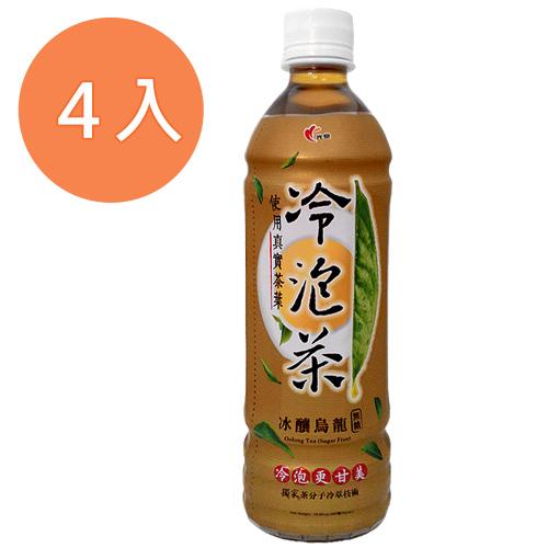 光泉 冷泡茶 冰釀烏龍 無糖 585ml (4入)/組