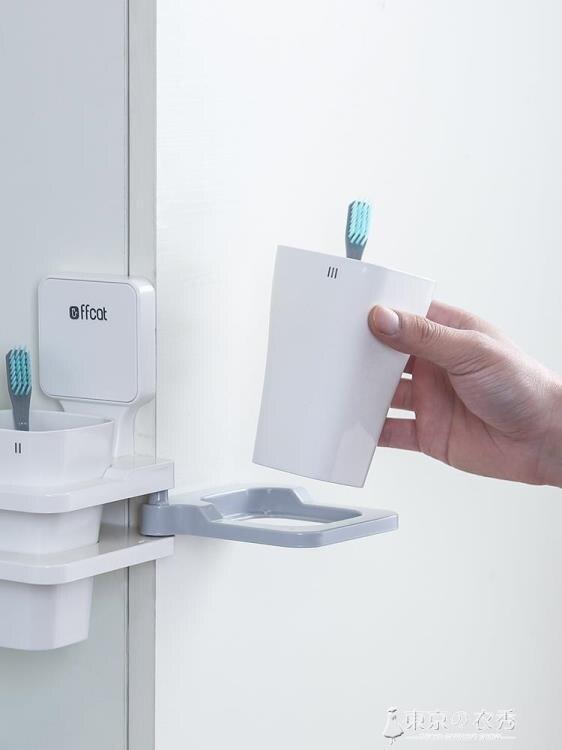 刷牙杯掛牆式創意多功能衛生間口盅漱口洗漱牙刷套裝家用簡約北歐