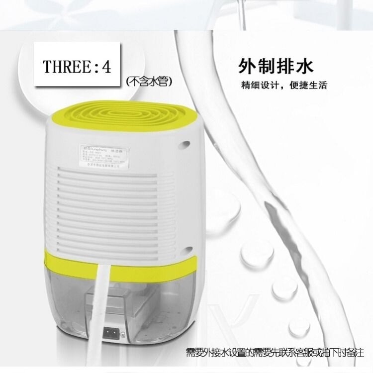 現貨 除濕機 超省電 房間臥室專用 除濕機 迷你除溼機 小除濕機 勝空氣清淨除濕機igo