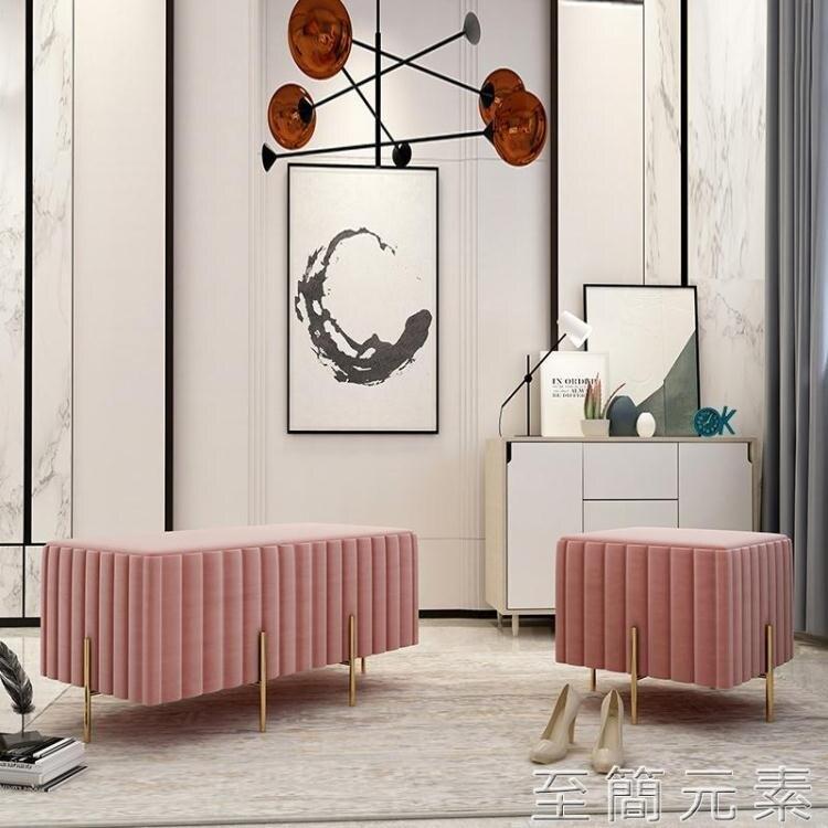 北歐家用矮凳門口換鞋凳室內現代沙發穿鞋凳梳妝凳服裝店試衣間凳