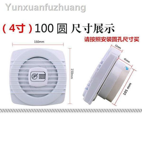 lsl 現貨 衛生間換排氣扇室內靜音排氣扇廚房油煙強力拉線排風扇小型抽風機 全館八五折