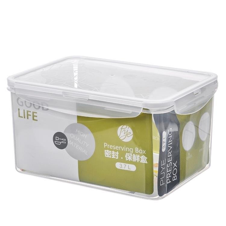 冰箱收納盒 普業安立格保鮮盒長方形塑料微波爐密封盒家用冰箱食品