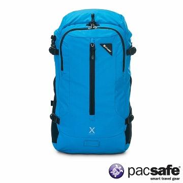Pacsafe VENTURESAFE X22 防盜雙肩背包(22L) 夏威夷藍(6480)