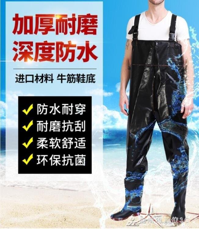 樂天優選-加厚 半身下水褲防水捕釣魚涉水膚抓魚男女通用連體雨鞋雨褲叉褲 快速出貨