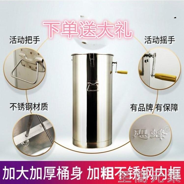 分離器打糖機不銹鋼打蜜桶蜜蜂蜂蜜分離機無縫小型搖蜜機甩蜜機