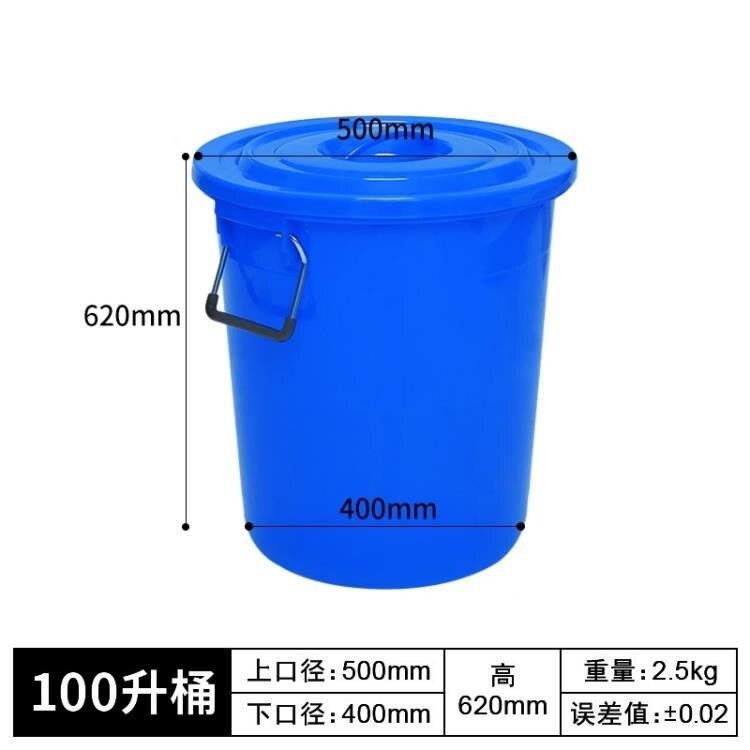 垃圾桶 大號加厚多用垃圾桶工廠戶外環衛分類塑料桶商用家用廚房圓桶帶蓋