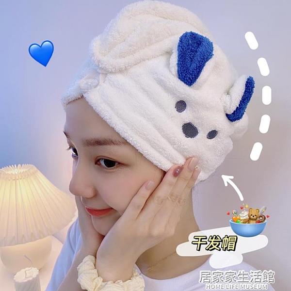 ins韓國可愛干發帽女吸水神器洗頭速干包頭浴帽洗頭發干發巾毛巾 居家家生活館