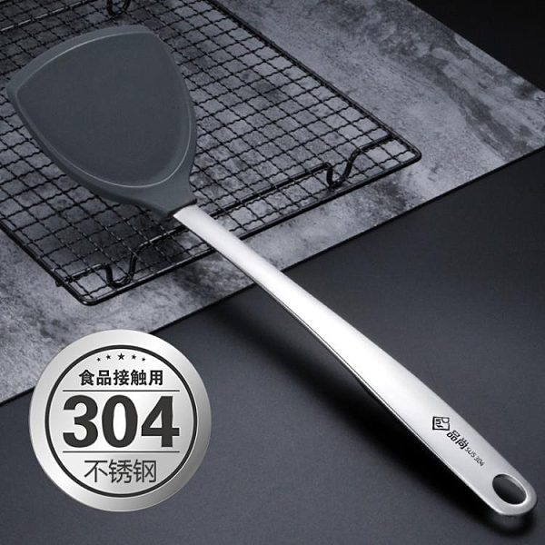 304不銹鋼鍋鏟不傷鍋不粘鍋專用硅膠鍋鏟耐高溫炒菜鏟子廚具家用
