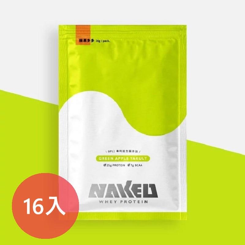 [NAKED] 低糖益生菌乳清蛋白16入組 (36g/包) 蘋果多多