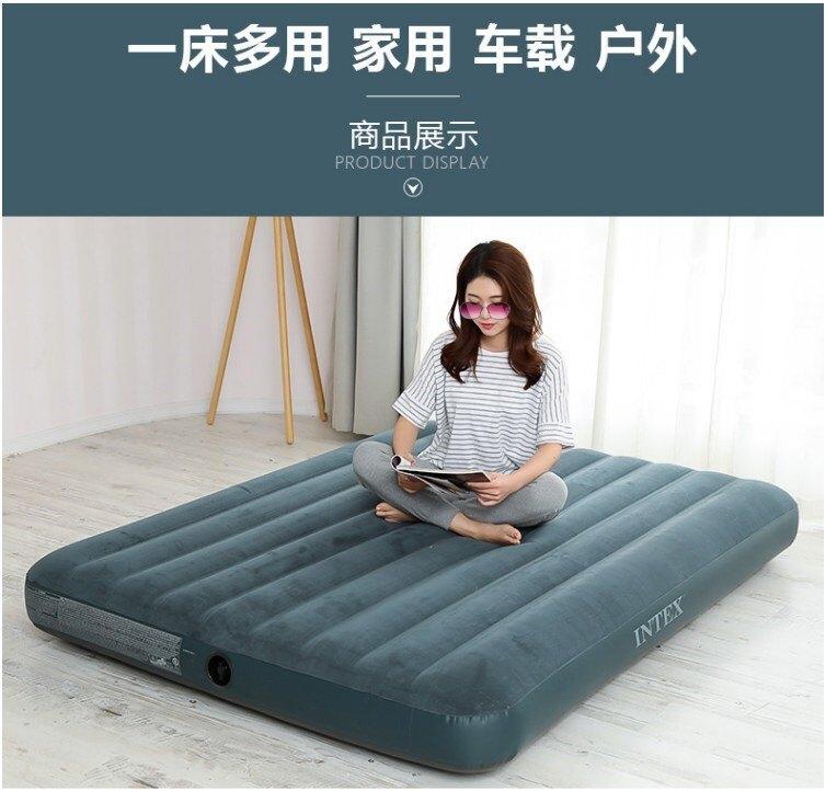 intex充氣床家用戶外單雙人氣墊床加大加厚便攜