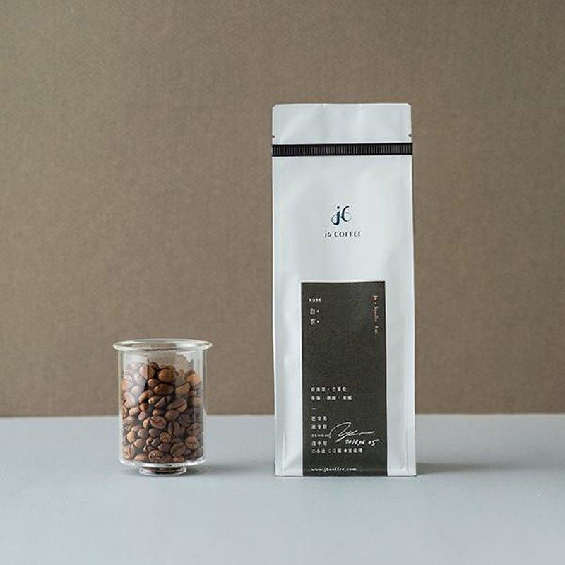 意念 | 盧安達 - 台灣 J6 COFFEE 咖啡豆 (225克 / 半磅裝)