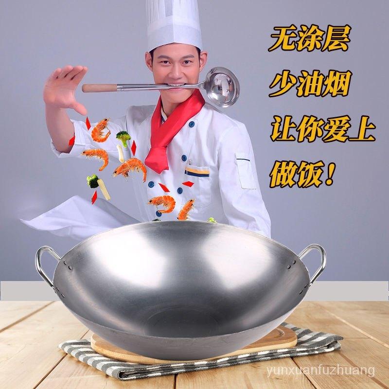 中式傳統鐵鍋雙耳大鍋酒店廚師專用炒鍋熟鐵鍋爆炒鍋農村酒席土鍋 全館八五折
