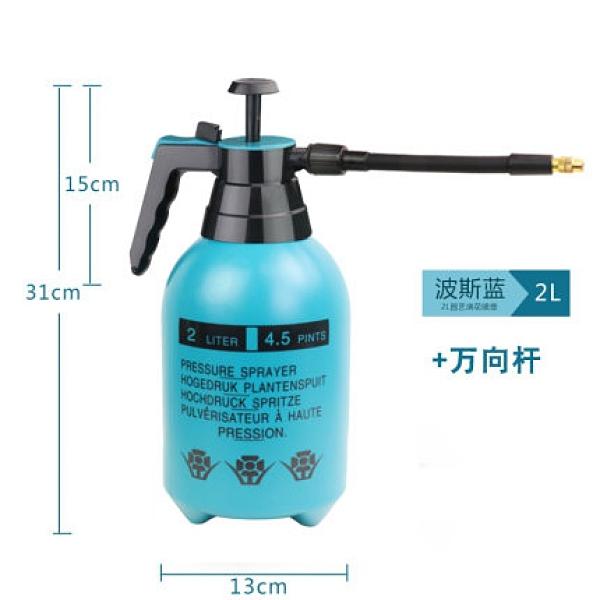 灑水壺 家用消毒手動氣壓式噴壺洗車用加厚小型噴霧器澆水澆花噴壺灑水壺