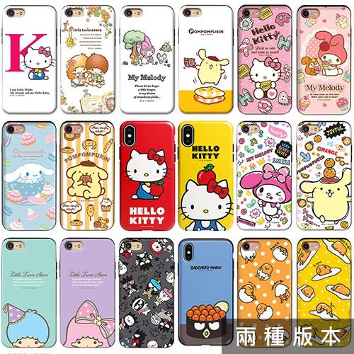 韓國 KITTY 蛋黃哥 酷企鵝 手機殼 雙層殼/磁扣卡夾│LG G8 VELVET V50 V50S G8X
