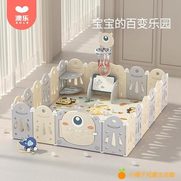 百變折疊游戲圍欄寶寶防護欄柵嬰兒兒童爬爬行墊室內家用地上【小橘子】