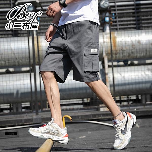工作短褲 簡約美式寬鬆運動抽繩五分褲【NZ71925】