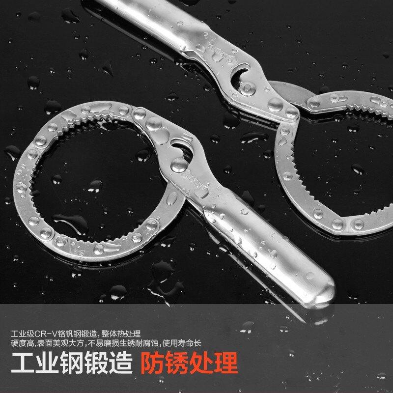 機油濾芯扳手 皮帶濾清器 汽車機濾鍊條扣式換機油工具扳手濾芯拆裝機油格 扳手 愛尚優品