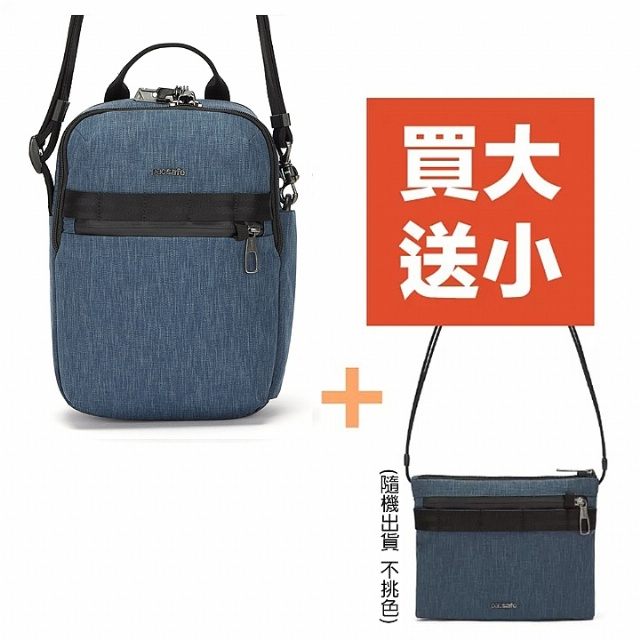 Pacsafe METROSAFE X VERTICAL 防盜單肩包 (6.5L) (買大送小) Dark Denim 丹寧藍(4200)