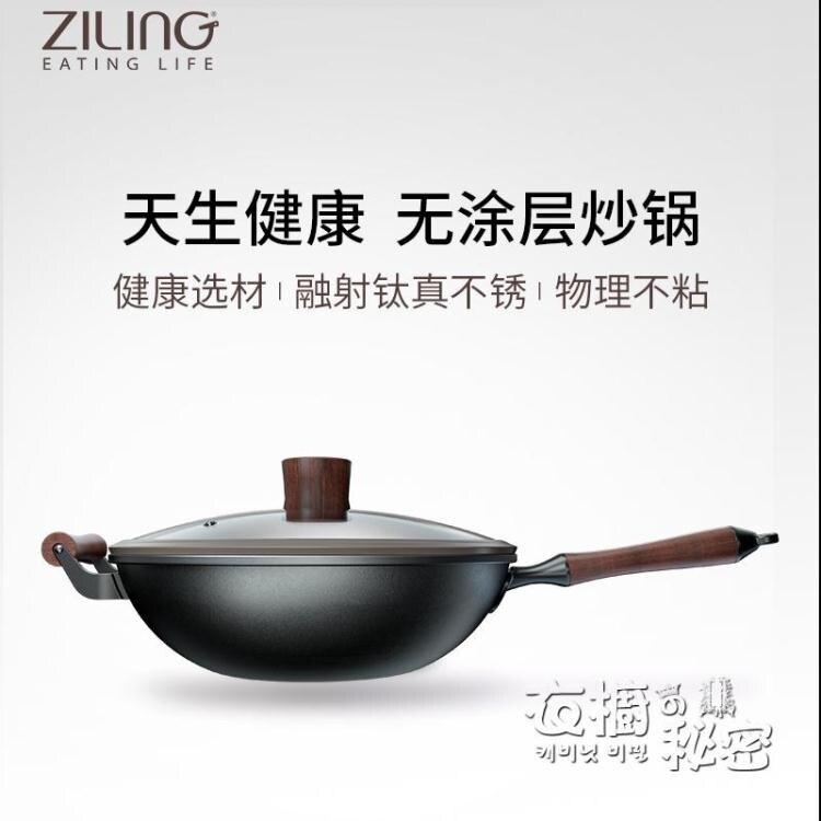 鐵鍋家用無涂層不粘鍋炒鍋平底炒菜鍋燃氣灶適用電磁爐煤氣灶老式