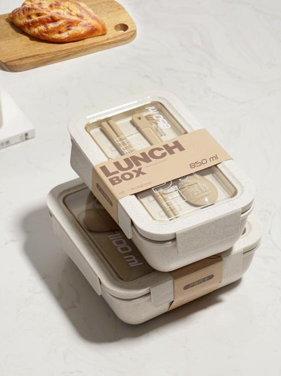 便當盒 日式小麥秸稈便當盒學生便攜餐盒套裝可微波爐加熱上班族飯盒保溫