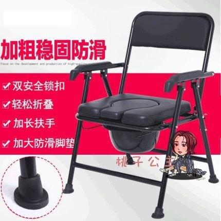 可行動坐便器 坐便椅老人可折疊家用行動馬桶凳老年加固大便椅人坐便器T【居家家】