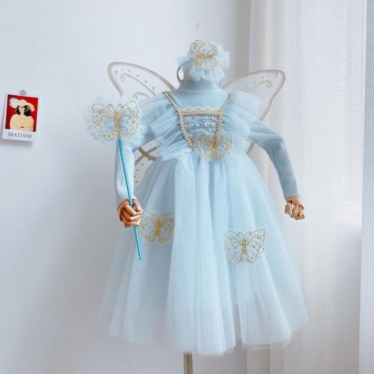 兒童禮服 禮服裙女童毛衣連衣裙童話花仙子公主裙女寶蝴蝶翅膀蓬蓬紗裙