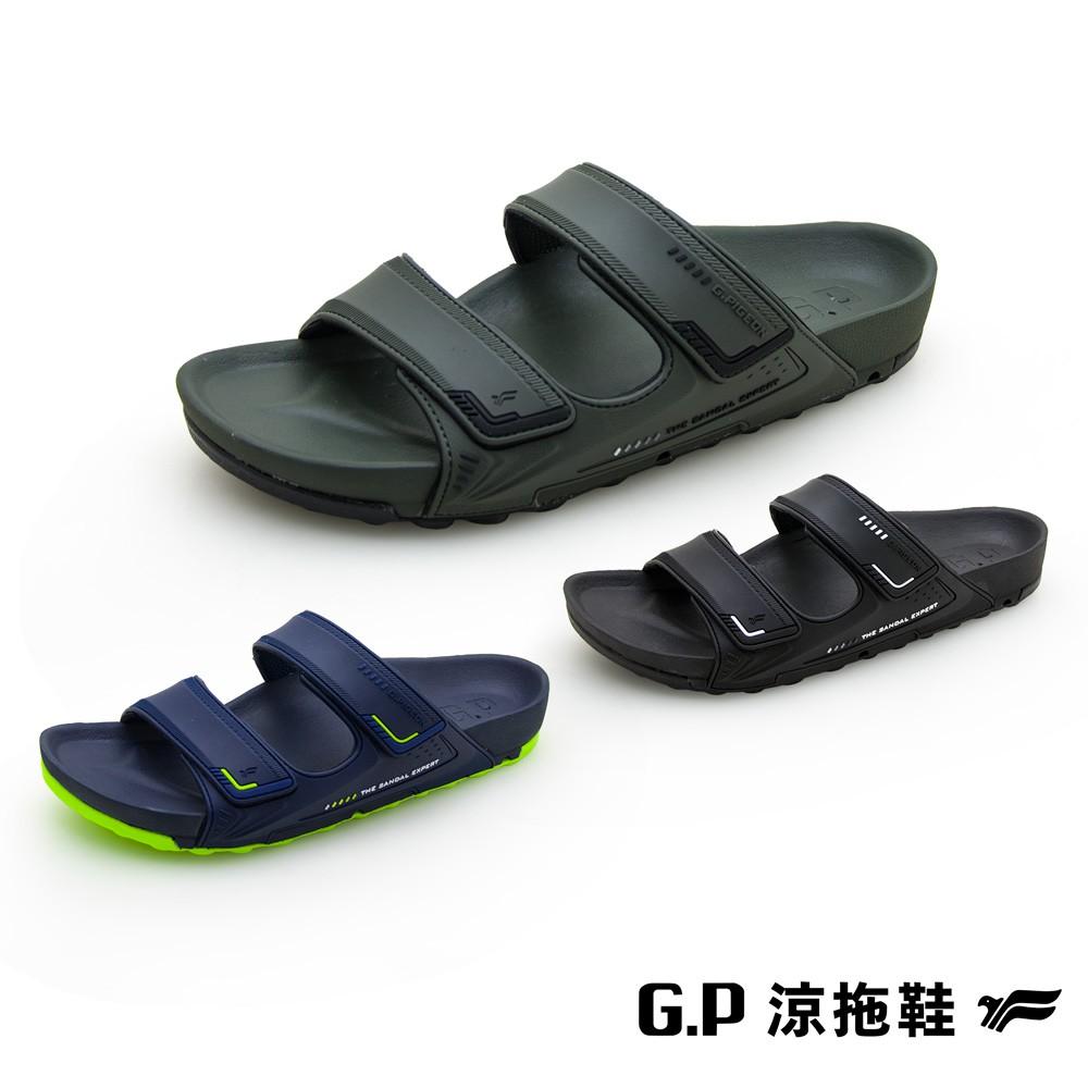 GP 男款機能柏肯拖鞋 G1545M -黑色/藍色/軍綠色 (SIZE:39-44 共三色) G.P