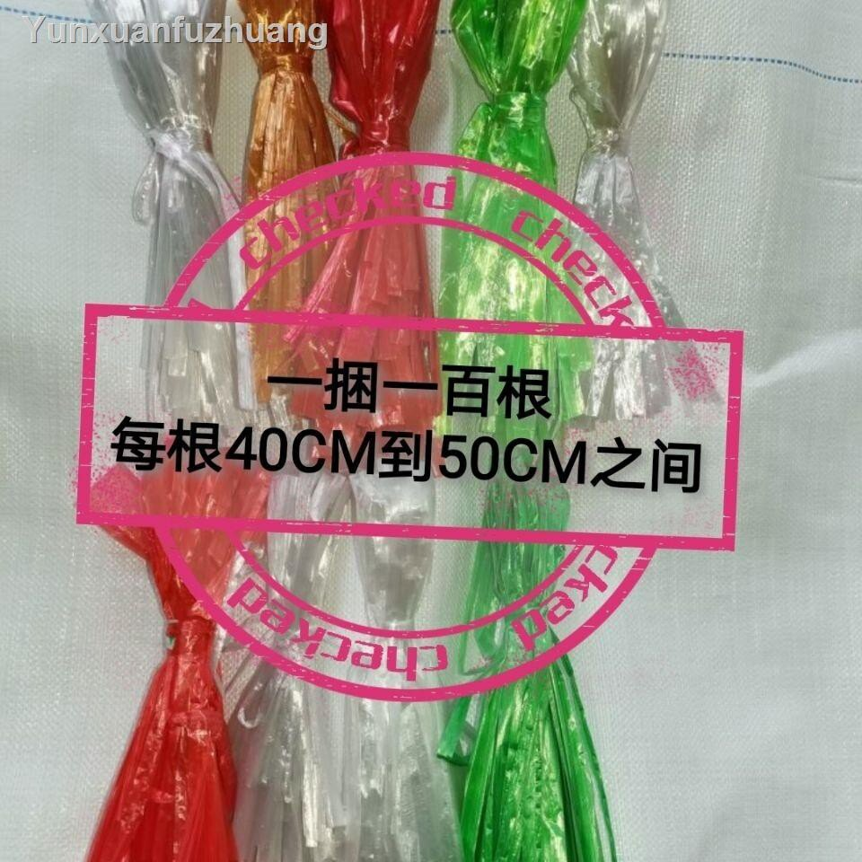 lsl 現貨 撕裂帶打包帶打包繩打包線塑料繩繩子服裝捆扎繩全新料扎帶綁帶 全館八五折