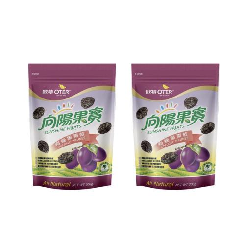 【超值組合】歐特向陽果實加州有機黑棗乾200gx2包