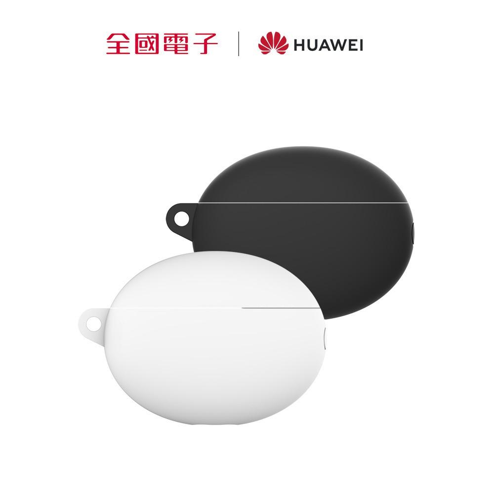 HUAWEI FreeBuds-4i 保護套(白)-贈 【全國電子】