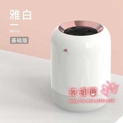 【八折】车载加湿器 辦公室桌面小型空氣孕婦兒童靜音汽車車載車用車內迷你創意2021新款大容量噴霧