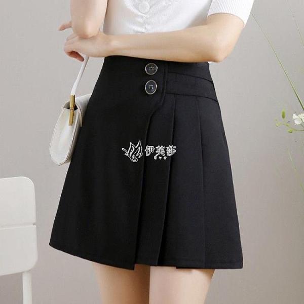 百褶裙半身裙女春夏新款韓版高腰顯瘦A字裙大碼不規則短裙