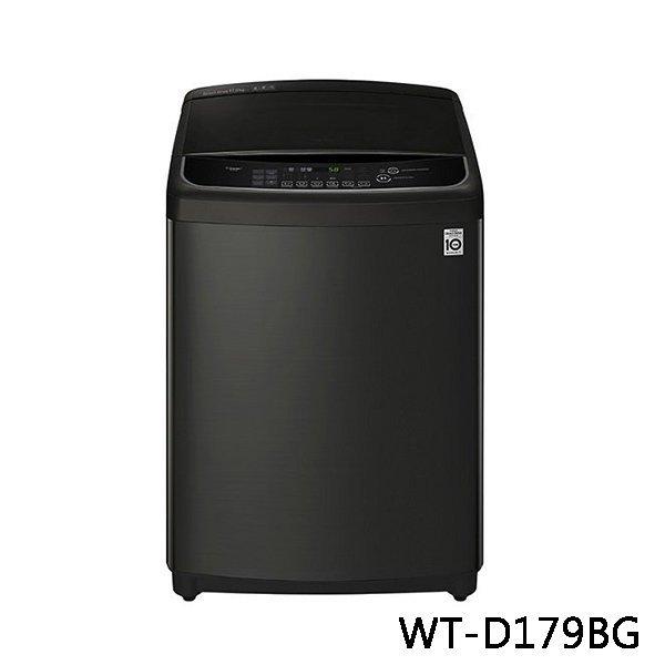 LG 樂金 WiFi第3代DD直立式變頻洗衣機 WT-D179BG 17KG 極光黑 原廠保固 結帳更優惠 黑皮TIME