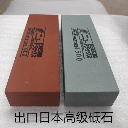 日本蝦牌400目1000目1500目出口磨刀石 家用 油石 水滴青 磨石