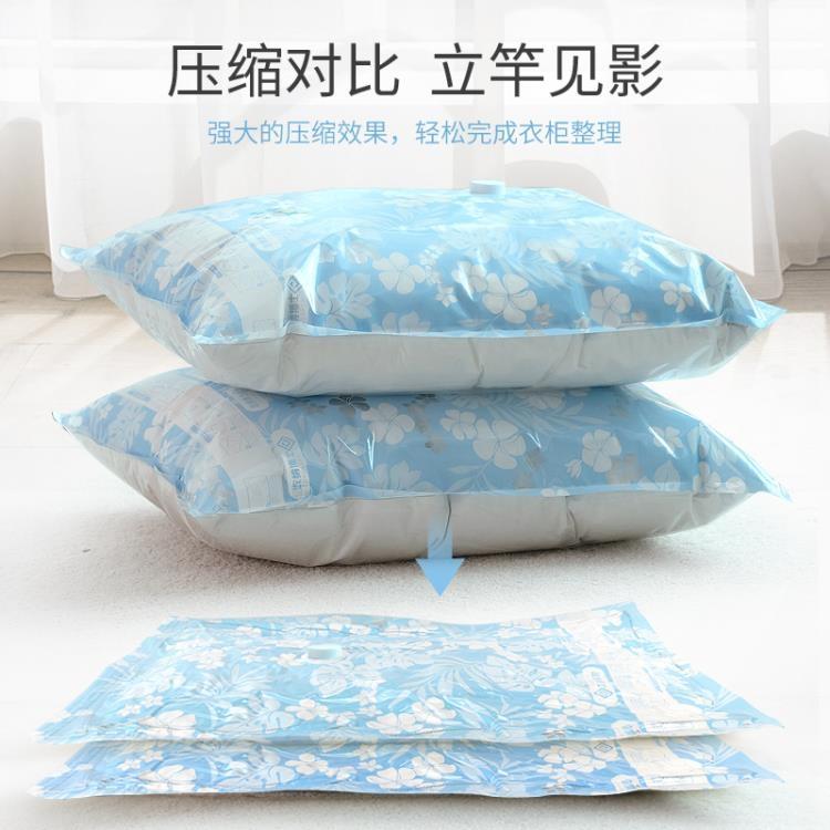 免運 精品-收納藍膜7個大號真空壓縮袋送電泵 棉被子衣物真空袋打包袋