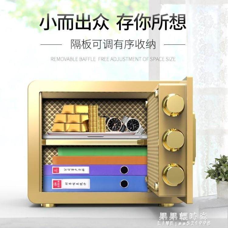 限時85折!保險箱 雙寶塔保險櫃家用小型25cm45cm辦公指紋密碼保險櫃防盜帶鑰匙隱形保險箱