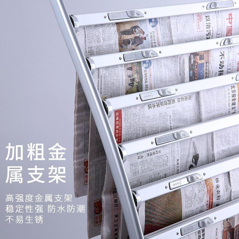報紙架雜志架報刊收納架小型書報架報夾辦公室宣傳資料落地展示鐵藝簡約創意置物架展示架兒童文件書架