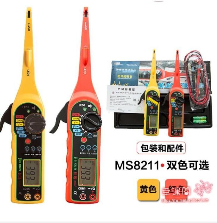 【八折】測電筆 汽車線路檢測儀電路測試儀 汽車萬用表探勾試燈測電筆T