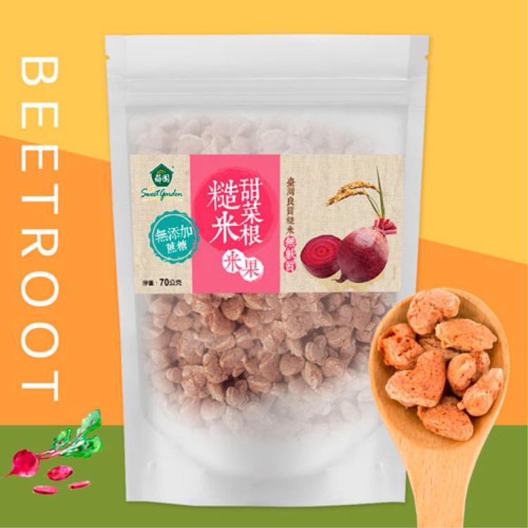 【薌園】糙米甜菜根米果70g