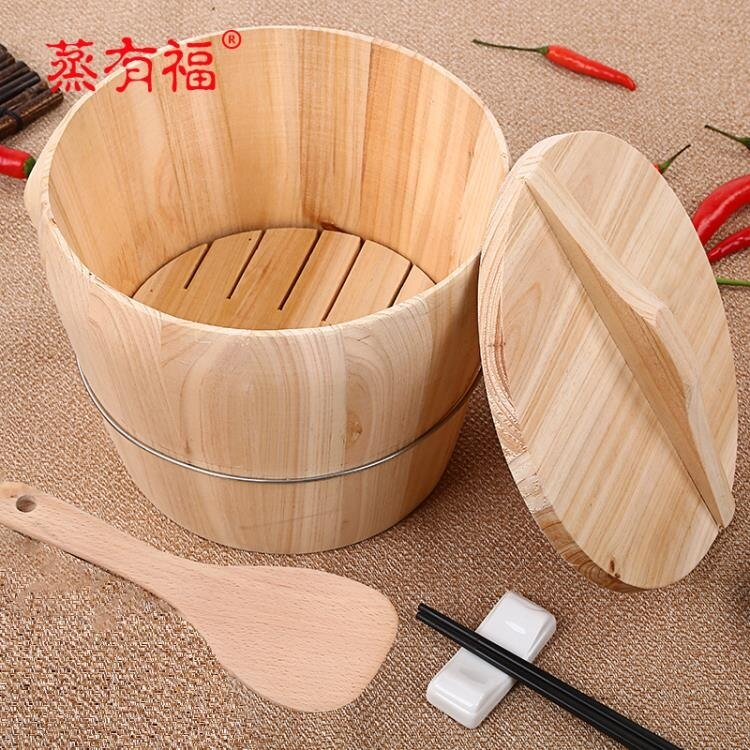 蒸籠 杉木蒸飯木桶飯桶木制糯米飯廚房家用商用大小號竹制傳統甑子