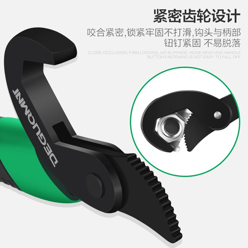 萬能扳手 活動扳手 多功能管鉗 萬能快速活絡兩用 大活口板子工具 扳手 愛尚優品