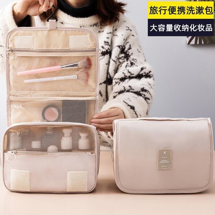 化妝箱 大容量洗漱包風化妝包網紅超火品少女心男士便攜旅行收納袋盒