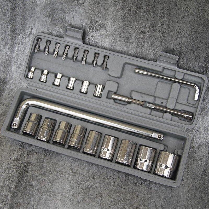汽車用品維修工具10件套40件套筒工具箱車家兩用卸螺絲刺輪扳手 愛尚優品