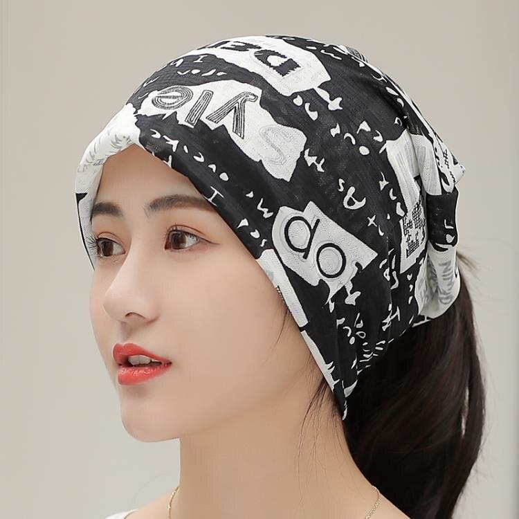 免運 精品-買一送一 帽子女夏休閒涼感冰絲堆堆帽優雅光頭化療帽女薄夏透氣孕婦月子帽